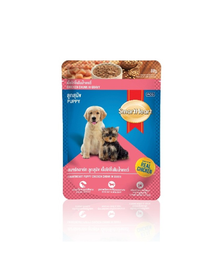 Smart Heart Chicken Gravy Puppy 80GM